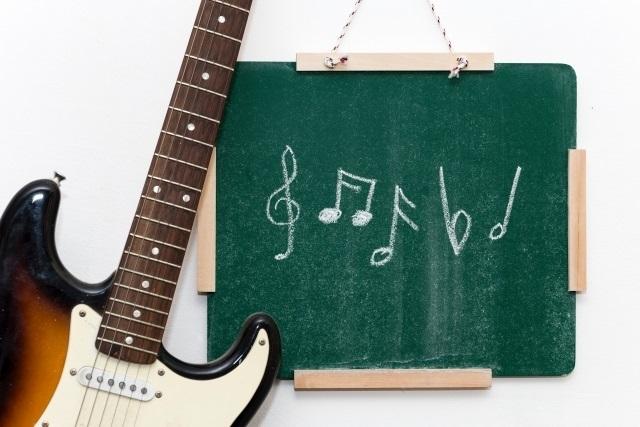 子どもの習い事ギターメリット