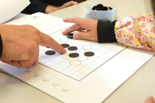 子供が囲碁を習い事はいつから?