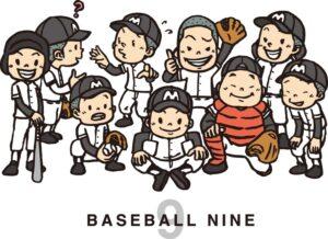 少年野球を習うメリット・デメリット