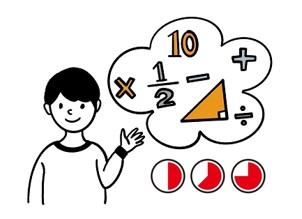 高校物理は数学の力も必要