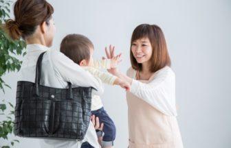 子供の習い事送迎サービス