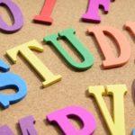 小学生で英検3級に合格は可能?おうちでできる勉強法3つのコツとは!