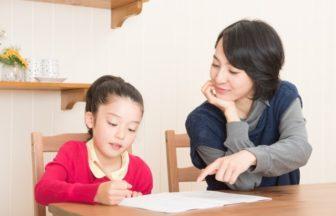 小学生の算数と中学受験の算数の違い