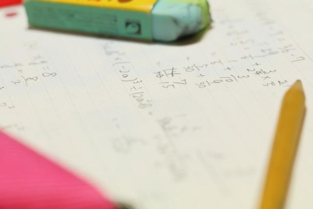 中学生の独学におすすめの問題集