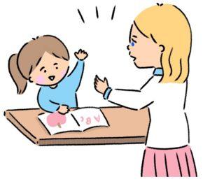 小学生の英検5級取得