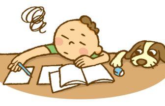 子供のモチベーションを上げる方法