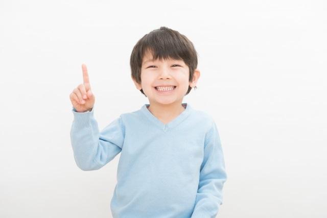 英会話教室は子供のタイプに合わせて選ぶ