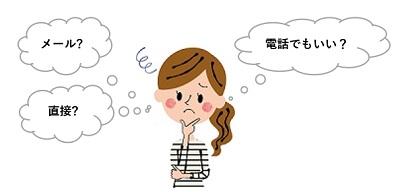 子どもの習い事を辞める時の挨拶に悩む