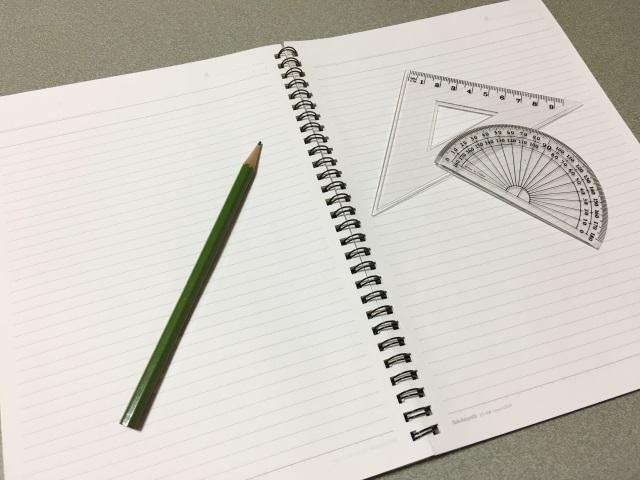 中学受験の算数の図形問題