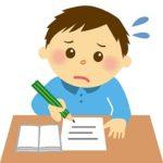中学受験の算数の勉強法