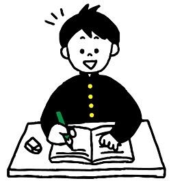 数学のノートの取り方