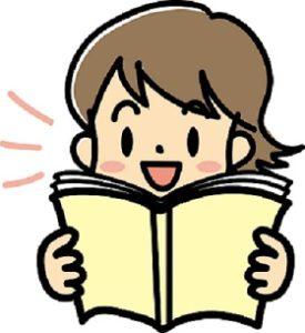 英語の音読