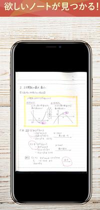 Clear(クリア)ノート共有アプリ