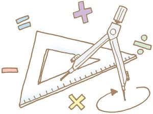 中学受験算数の図形