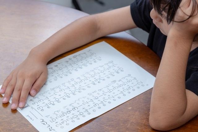 小学生の算数プリント
