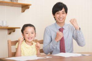 家庭教師ガンバの特徴