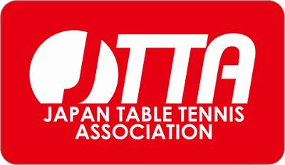 日本卓球協会公認マークのワッペン(卓球ウェア)