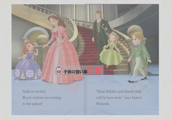 楽天ABCマウスのディズニーデジタルえほんコンテンツ
