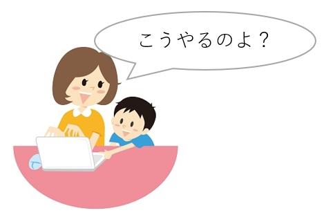 子どもに親がプログラミングを教えるときにやってはいけない事
