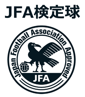JFA検定球の公式マーク