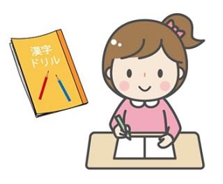 漢字ドリルを解く小学生の図