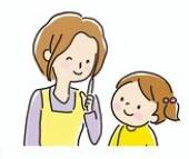 子供にお金の大切さを伝える
