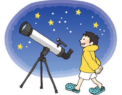 子ども用天体望遠鏡の選び方のコツ