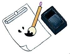 親が子どもに習字(書道)を教えるときのコツ