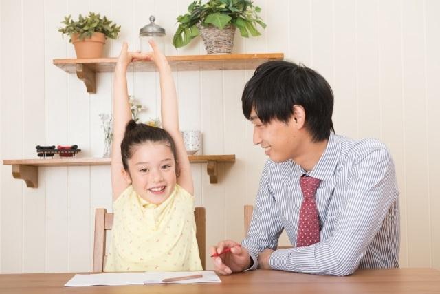 家庭教師比較くらべーるで子どもに合った家庭教師を選ぶ!