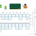 【ひらがな 数】 練習プリント無料ダウンロード・印刷