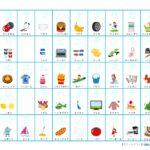 【カタカナ表】練習プリント(50音・濁音・拗音) | 無料ダウンロード印刷 幼児・小1国語
