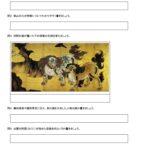 小学生「歴史」の学習プリント・練習問題 |  無料ダウンロード・印刷