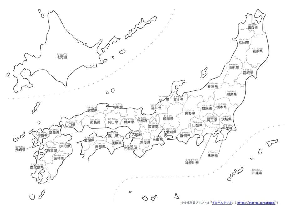 都道府県の白地図学習プリント