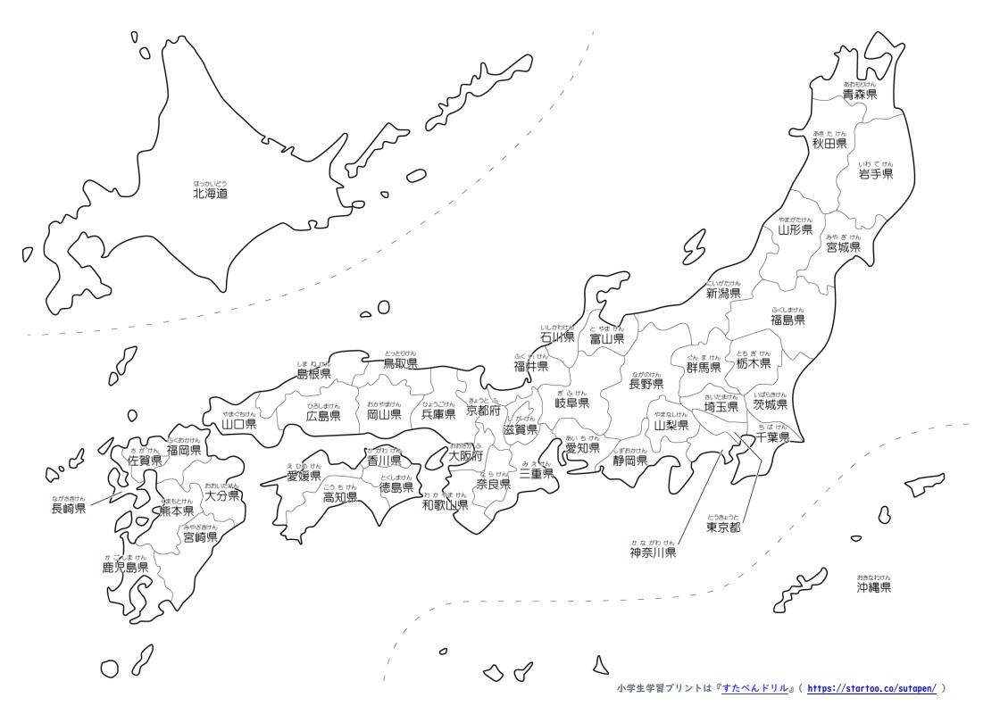 都道府県を記した日本地図(白地図)
