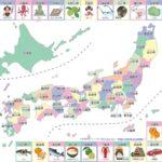 日本地図「特産物」の学習プリント | 無料ダウンロード・カラー・印刷 小学生社会