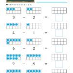 小1算数「ひきざん」の学習プリント 無料ダウンロード・印刷