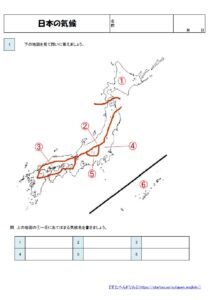 小5地理日本の気候