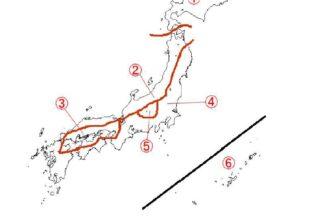 小5地理日本の気候の学習プリント・練習問題