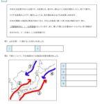 小5地理「日本の水産業」の学習プリント・練習問題   無料ダウンロード・印刷