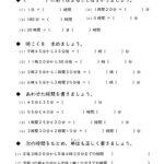 小3算数「時こくと時間」の学習プリント   無料ダウンロード印刷
