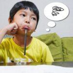 子供のADHDを正しく理解して!適切なサポートの仕方とは?