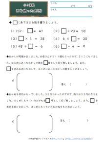 □を使った式5