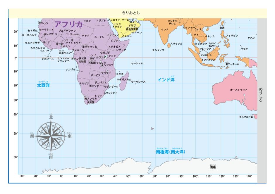 世界地図わかりやすいイラスト