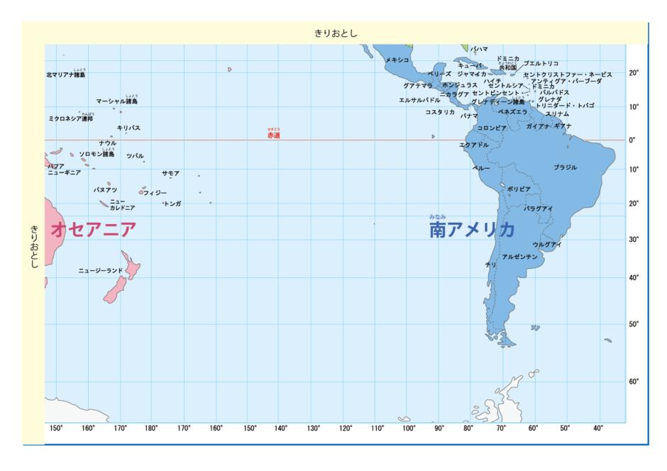 世界地図わかりやすい無料イラスト