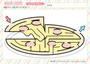 迷路プリントふつう004 ピザ